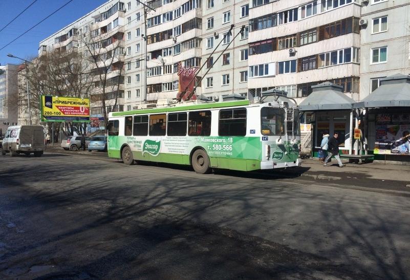 Оформление троллейбуса Эвалар