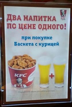 Световая реклама