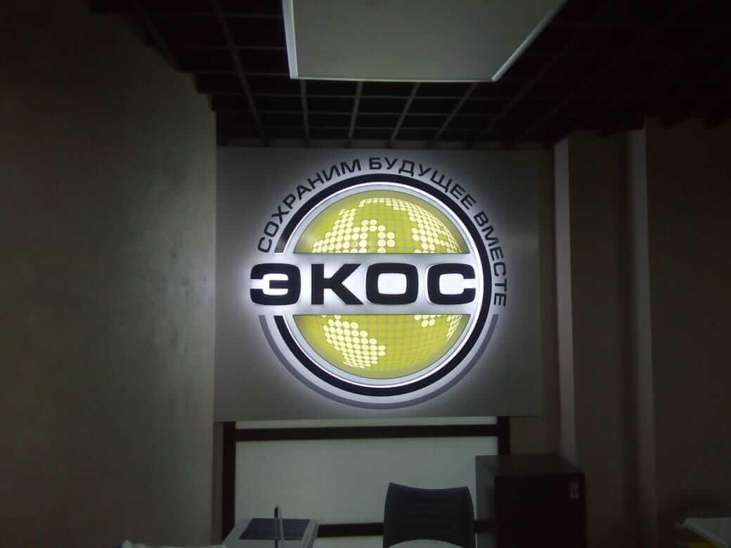 Оформление стойки ресепшн компании «Экос»